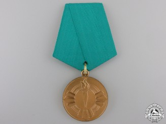A People's Democratic Republic of Afghanistan Saur Revolution Medal