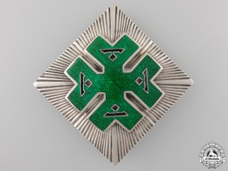 A Romanian Order of Ferdinand I; Grand Cross Star