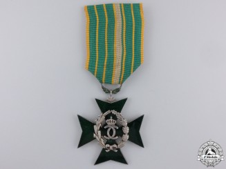 A Romanian Order of Agricultural Merit; King Carol II