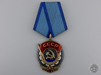 A Russian Order of the Red Banner of Labour; Type 6