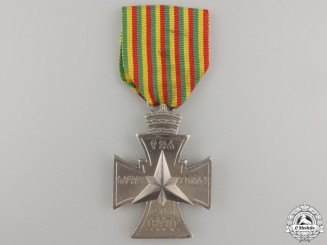 A Second War Ethiopian Star of Victory 1941