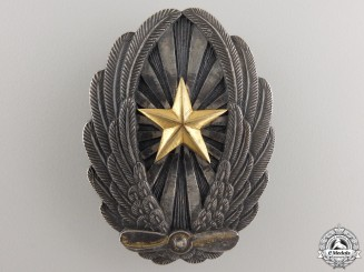 A Second War Japanese Silver Army Officer's Pilot Badge; Named