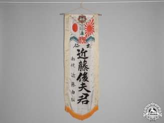 A Second War Japanese Armed Forces Recruitment Banner