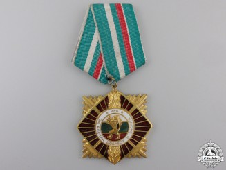 A Socialist Bulgarian Order of Military Merit