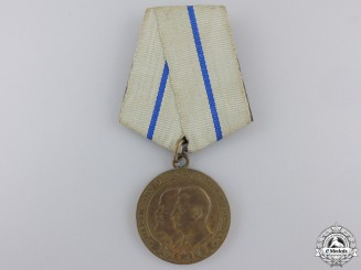 A Soviet Medal for a Partisan of the Patriotic War; 2nd Class