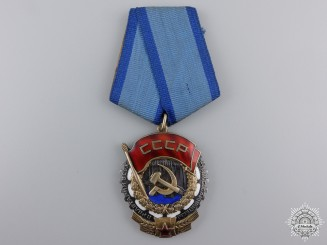 A Soviet Order of the Red Banner of Labor; Type 4