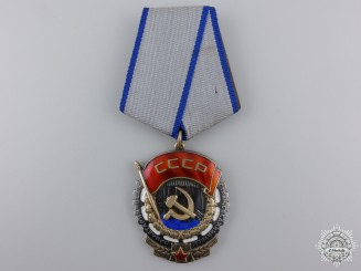 A Soviet Order of the Red Banner of Labor
