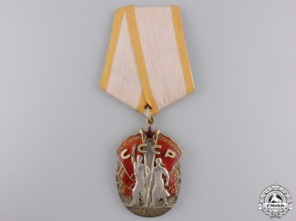 A Soviet Order of the Badge of Honour; Type IV