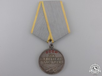 A Soviet Russian Medal for Combat Service; Type II