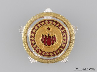 A Yugoslavian Order of Brotherhood and Unity; 1st Class