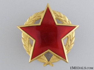 A Yugoslavian Order of the Partisan Star; First Class in Gold