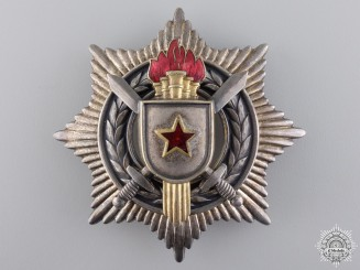 A Yugoslavian Order of Military Merit; 3rd Class