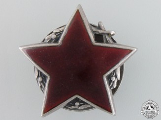 A Yugoslavian Order of the Partisan Star; 2nd Class
