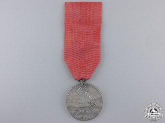 An 1862 Turkish Campaign Medal for Montenegro