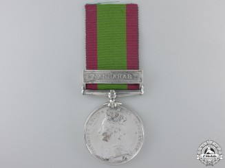 An 1878-1880 Afghanistan Medal to the 27th Regiment of Foot