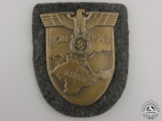 An Army Issued Krim Shield