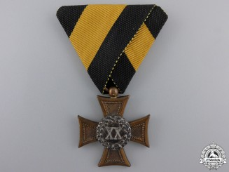 An Austrian Imperial Twenty Year Long Service Cross