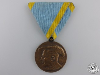 An Austrian Knights of the White Cross in Vienna Medal 1929
