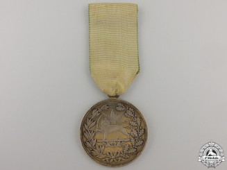 An Iranian Order of Homayoun (Lion and Sun); Merit medal