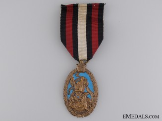 An Iranian Rastakhiz Anti-Communist Struggle Medal; Pahlavi Empire