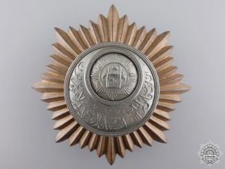 An Order of Istiqlal of Afghanistan; Civil Division