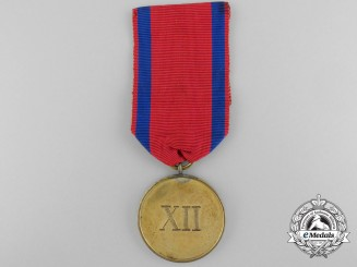 A Rare Gendarmerie Service Medal for 12 Years of Service