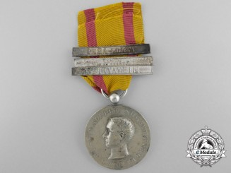 A Spanish Military Medal of Valour; Discipline and Loyalty for the Carlist Wars
