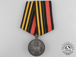 A Russian Imperial Central Asia Campaign Medal 1853-1895