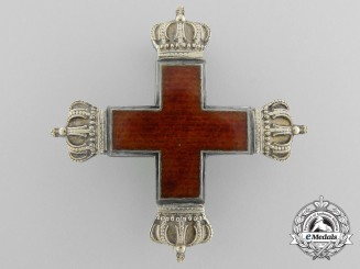 A Scarce Prussian Red Cross Medal 1st Class 1898-1921