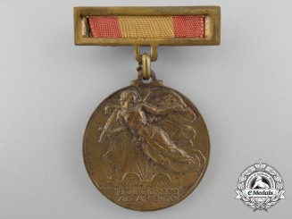A Spanish Medal of Uprising and Victory 1936