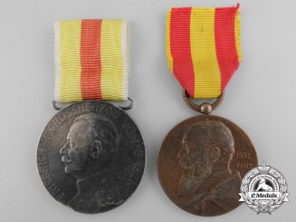 Two First War Period Baden Medals and Awards