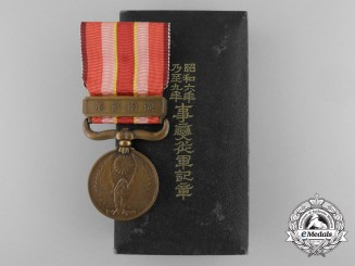 A 1931-1934 Japanese Manchurian Incident War Medal with Case