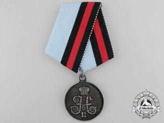 A Russian Imperial Campaign Medal for China 1900-1901