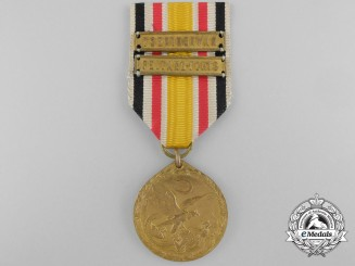 A German Imperial China Campaign Medal 1900-1901; Bronze Grade for Combatants