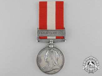 A Canada General Service Medal to the St. Catherines Garrison Artillery