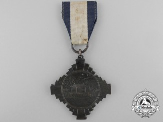 A 1936 Chinese Xi'an Incident Commemorative Medal
