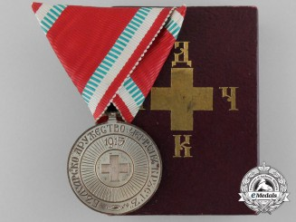 A First War Bulgarian Red Cross Medal; Silver Grade with Case