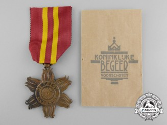 A Dutch Resistance Cross 1942-1945 with Packet