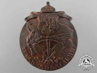 A First War Bulgarian Labour Corps Soldier's Badge
