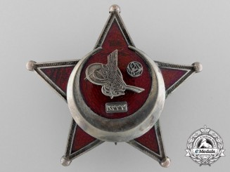 A German Made 1915 Turkish Campaign Star