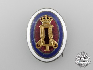 An Early Serbian Army Officer's Cap Badge by Austrian maker BSW