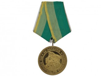 Border Guard Merit Medal