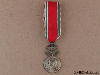 Bulgarian Medal for Incentive to Humanity