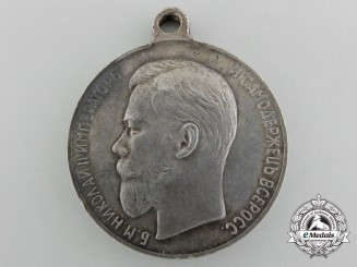 An Imperial Russian Nicholas II Medal for Zeal