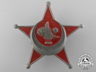 A Turkish Made 1915 Campaign Star (Iron Crescent 1915)
