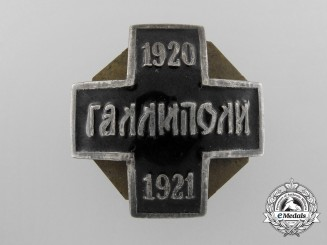 "A Russian Civil War White Army ""Gallipoli 1920-1921"" Badge; Croatian Made"