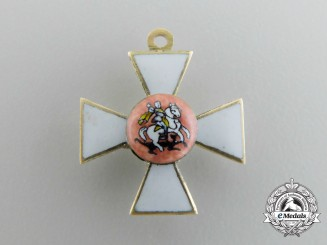 A Miniature Russian Order of St.George in Gold