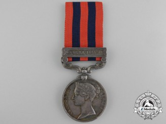 An India General Service Medal to the Royal Artillery; 1st Brigade