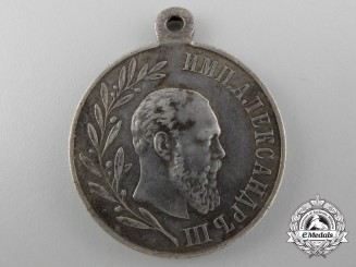 A Russian Imperial Medal Commemorating the Reign of Tsar Alexander III