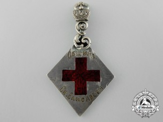 A Russian Imperial Red Cross Society of Elizabeth Under the Auspices of the Grand Duchess Elizabeth Jetton